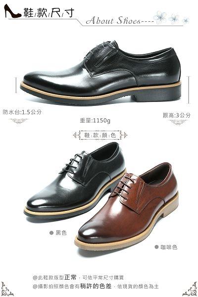 CUMAR 成熟穩重 舒適胎牛皮正式皮鞋-黑色