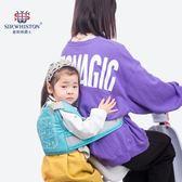 電動摩托車兒童安全帶寶寶腰帶小孩防摔騎行背帶式嬰兒保護帶綁帶 范思蓮恩