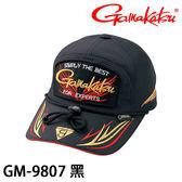 漁拓釣具 GAMAKATSU GM-9807 黑 #M #L #LL (帽子)