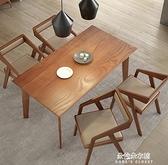 電競椅 時尚實木餐椅 咖啡椅辦公椅電腦椅餐桌椅皮藝木椅書椅 休閒椅 【母親節特惠】