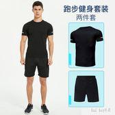 運動套裝男夏季速干跑步服健身房短褲短袖兩件籃球運動衣服裝夏天 QG29375『bad boy時尚』