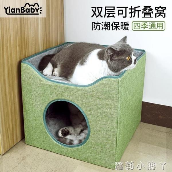 貓窩冬季保暖可拆洗封閉式易清理網紅室內雙層四季通用大號寵物窩 NMS蘿莉新品