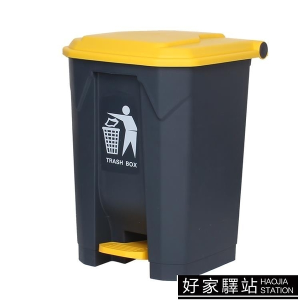 銳拓大垃圾桶大號腳踩腳踏式戶外環衛商用帶蓋家用廚房分類垃圾箱 -好家驛站