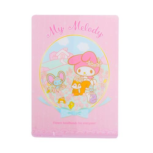 《Sanrio》美樂蒂40週年快樂紀念日系列墊板(花園好朋友)★funbox生活用品★ UA47307