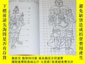 二手書博民逛書店Carved罕見Vaisravana sculpture book japanese buddhist statu