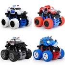 汽車模型 慣性新款回力四驅越野車警車恐龍摩托車兒童玩具仿真塑料模型【快速出貨八折搶購】