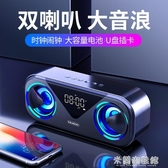 藍芽音響 H9藍芽音箱無線家用手機迷你藍芽小音響超重低音炮3D環繞大音量 快速出貨