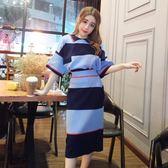 2018秋裝新款女裝韓版氣質針織條紋百搭上衣 高腰條紋包臀裙套裝