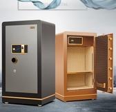 保險櫃大型指紋辦公雙門入墻全鋼防盜保險箱家用 雙十二交換禮物DF