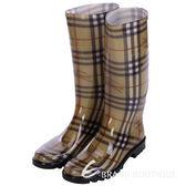 BURBERRY HAYMARKET 格紋雨靴 1340269-28