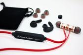 【Trust Active】無線藍芽鋁合金高音質隨身耳機_黑色