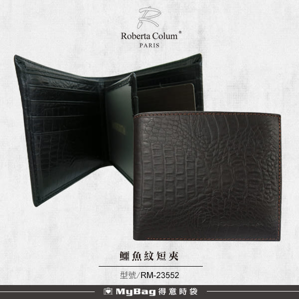 ROBERTA 諾貝達 皮夾 鱷魚紋系列 8卡側翻零錢袋短夾 男夾 RM-23552 得意時袋