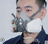 面具3M面具6200噴漆塵毒化工防護面罩620E面罩中號防有機蒸氣 【四月特賣】