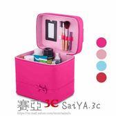 化妝包手提化妝盒便攜