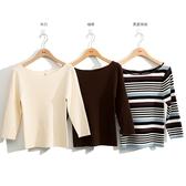 秋裝上市[H2O]背後蝴蝶結裝飾七分袖線衫 - 黑底條紋/米白/咖色 #0630019