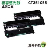 【二支組合 ↘1690元】Fuji Xerox CT351055 相容感光鼓 適用M225dw M225z M265z P225d P225db P265dw