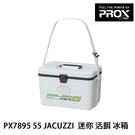 漁拓釣具 PROX PX7895 5.5...