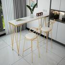 長條桌 北歐簡約大理石吧臺桌椅組合奶茶店靠墻小吧臺高腳桌子酒吧長條桌