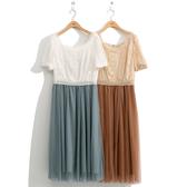 早秋上市[H2O]蕾絲拼接雙層紗裙中長版洋裝 - 白/卡色 #0634001