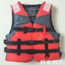 救生衣加大成人大浮力便攜浮潛釣魚專業加厚泡沫馬甲兒童工作船用 自由角落
