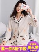 睡衣女冬珊瑚絨長袖加厚加絨保暖可愛女士秋冬季法蘭絨套裝家居服