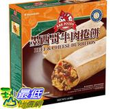 [COSCO代購] W90084 紅龍 冷凍墨西哥牛肉起司捲 160公克 X 10入 (2組裝)