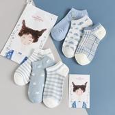 襪子女ins潮淺口船襪可愛日系動物春夏季薄款隱形襪短襪-米蘭街頭