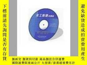二手書博民逛書店※工業分析CBE教程(12CD-ROM)罕見※工業分析CBE教程