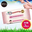 摩達客-芊柔清除腸病毒濕紙巾(80抽*3包家庭號)健康防疫媽媽必買