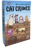 CAT犯罪現場