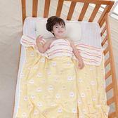 嬰兒被 嬰兒浴巾純棉紗布寶寶浴巾新生兒毛巾被洗澡蓋毯兒童被子超柔吸水 交換禮物快樂母嬰