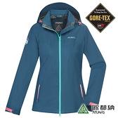 《歐都納 ATUNAS》女 縱橫戶外GT單件式連帽外套『墨藍』GTBB06W 防風/防潑水/保暖/GORE-TEX