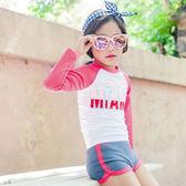 椰子樹防曬長袖泳裝+泳褲 二件式   寶寶泳衣 橘魔法 玩水褲 現貨 童 泳衣 水母衣 泳衣