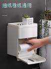 衛生間防水紙巾盒置物架