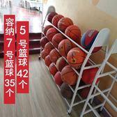 幼兒園置球架置球車籃球足球皮球收納架展示架球框球類排球收納筐YYS    易家樂