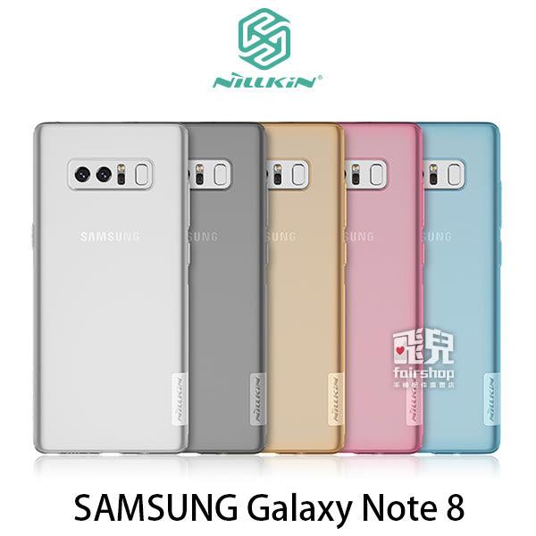 【飛兒】NILLKIN SAMSUNG Galaxy Note 8 本色系列 TPU軟套 軟殼 果凍套 透色套 (K)