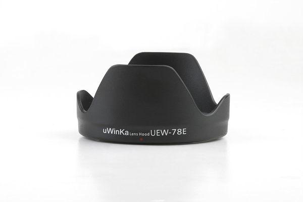 又敗家@Canon遮光罩EW-78E遮光罩(可反扣副廠遮光罩同CANON原廠遮光罩EW78E)適EF-S 15-85mm
