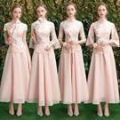 洋裝 伴娘服 2020新款 中式 禮服粉色 中長款 中國風 姐妹裙結婚伴娘團女  降價兩天