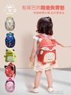 兒童書包--三美嬰寶寶防走失包男童1-3歲幼兒園書包女童雙肩背包兒童小包包  夏沫之戀