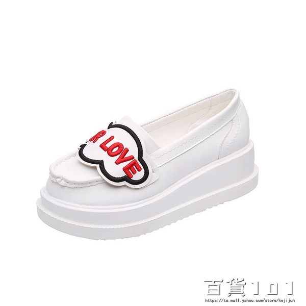 『618好康又一發』百搭豆豆鞋女懶人鞋增高女鞋子