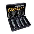強化版EZmakeit損壞螺絲提取器-10秒快速提取-好用工具必備(高強度合金鋼)
