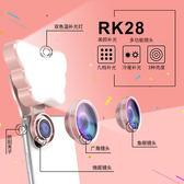 【PB12】蝴蝶手機鏡頭 手機補光燈 手機外置鏡頭 無暗角直播補光燈 美顔主播網紅自拍燈