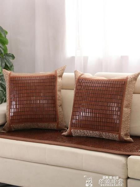 汽車麻將涼席沙發靠背夏天全竹抱枕套靠墊夏季沙發靠墊套抱枕客廳LX  夏季上新