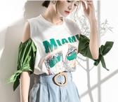 瑰朵露肩綠色短袖t恤女韓版寬松夏季2019新款心機小眾設計感上衣