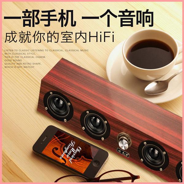 喇叭 第壹眼 X11 多媒體音箱 臺式機筆記本電腦USB桌面低音炮木質音響 萌果殼