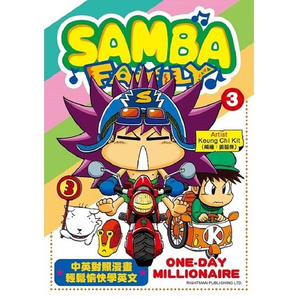 SAMBA FAMILY?ONE DAY MILLIONAIRE
