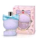Hello Kitty CoCo Amour 粉藍貝貝 女淡香精 70ml