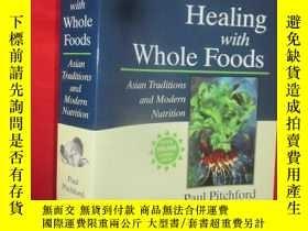 二手書博民逛書店Healing罕見with Whole Foods: Asian