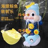 寶寶洗澡玩具花灑浴室噴水兒童電動游泳戲水玩具男女孩【淘嘟嘟】