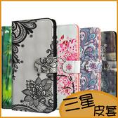 三星 Note10+手機套S9+ S9 S8+ S8 Note9保護殼 S10 S10+ S10e彩繪皮套 保護套 蕾絲花紋圖案 磁吸翻蓋皮套